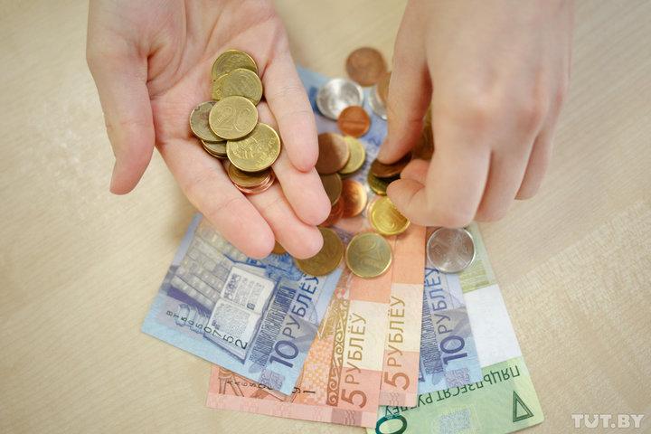 Белстат: каждый пятый белорус живет на сумму до 300 рублей в месяц