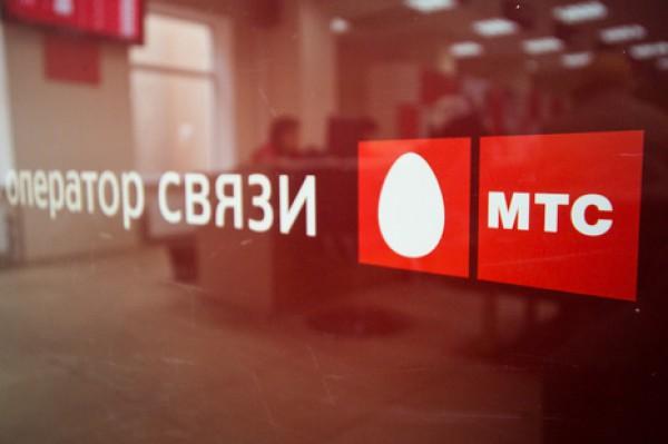 С 1 сентября МТС повысит стоимость услуг связи