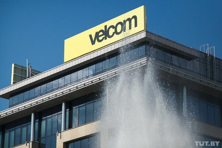 velcom вслед за МТС объявил о повышении тарифов
