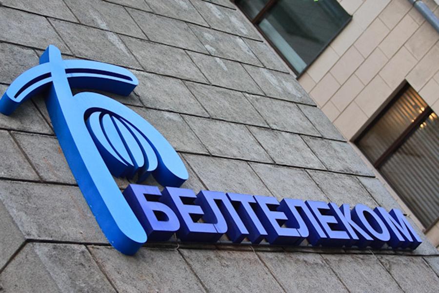 «Белтелеком» повышает тарифы на услуги телефонной связи