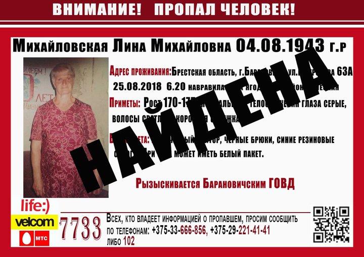 В Барановичском районе пенсионерка пошла в лес за ягодами и умерла