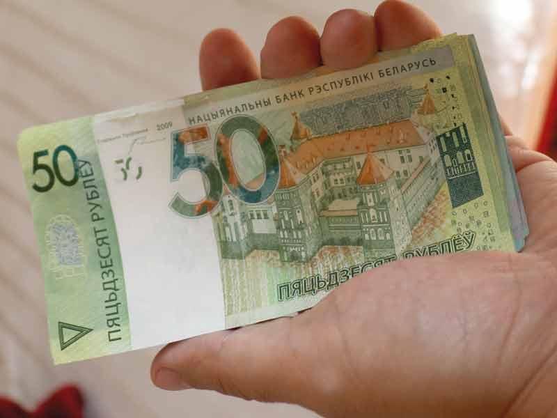 В Беларуси хотят пересмотреть взносы в ФСЗН