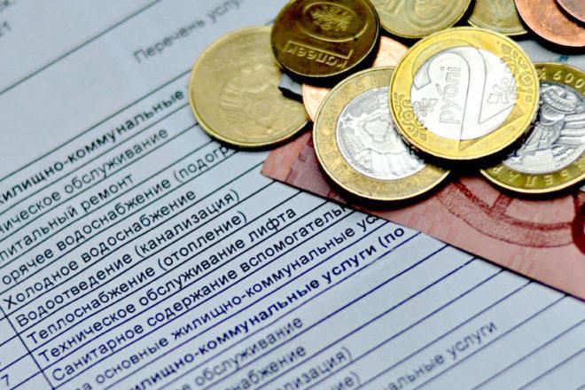 С 1 января население будет возмещать затраты на ЖКУ в полном объеме