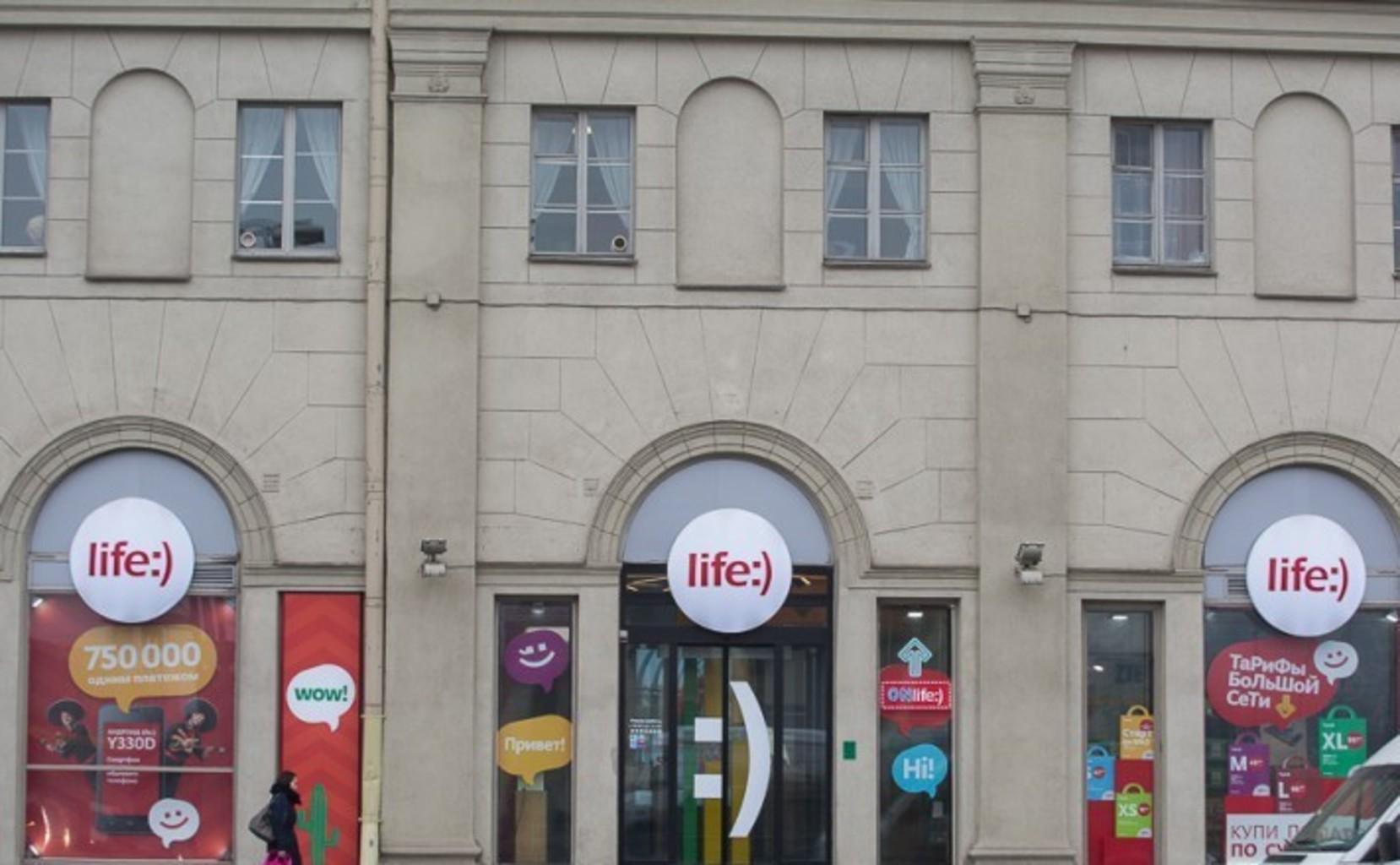 life:) объявил о повышении цен на услуги связи с 3 марта