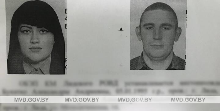 В Лиде разыскивают мужа и жену, похитивших у ИП более 20 тысяч рублей
