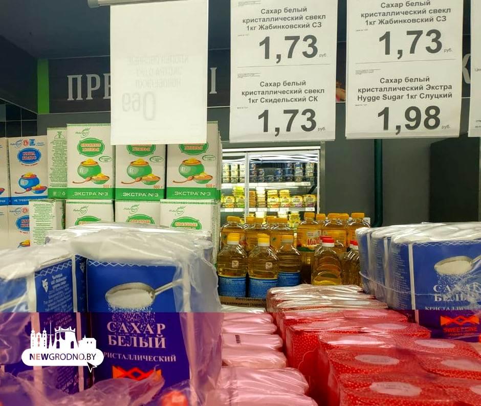 В Беларуси выросли цены на отечественный сахар и исчез дешевый российский