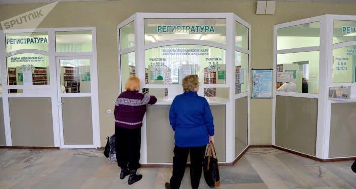 С 23 июля в Беларуси будет внедрена глобальная инфосистема Минздрава