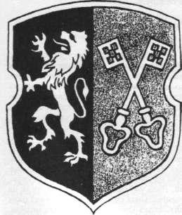 Герб Лиды и Магдебургское право