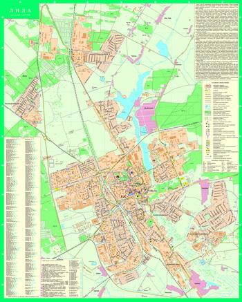 Бесплатно скачать карту города Лиды. Нажмите для увеличения.