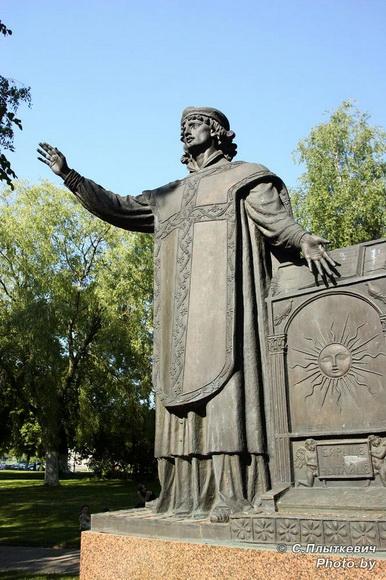 Памятник Франциску Скорине в Лиде