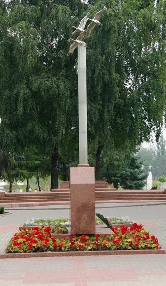 Памятник воинам-интернационалистам «Журавли»