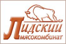 ОАО «Лидский мясокомбинат»