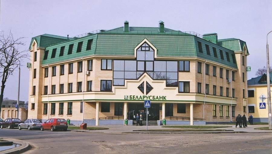 В Лиде горело отделение «Беларусбанка»