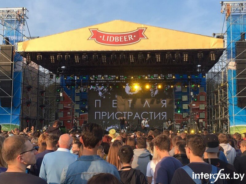 Lidbeer-2017: Зрабіли гучна