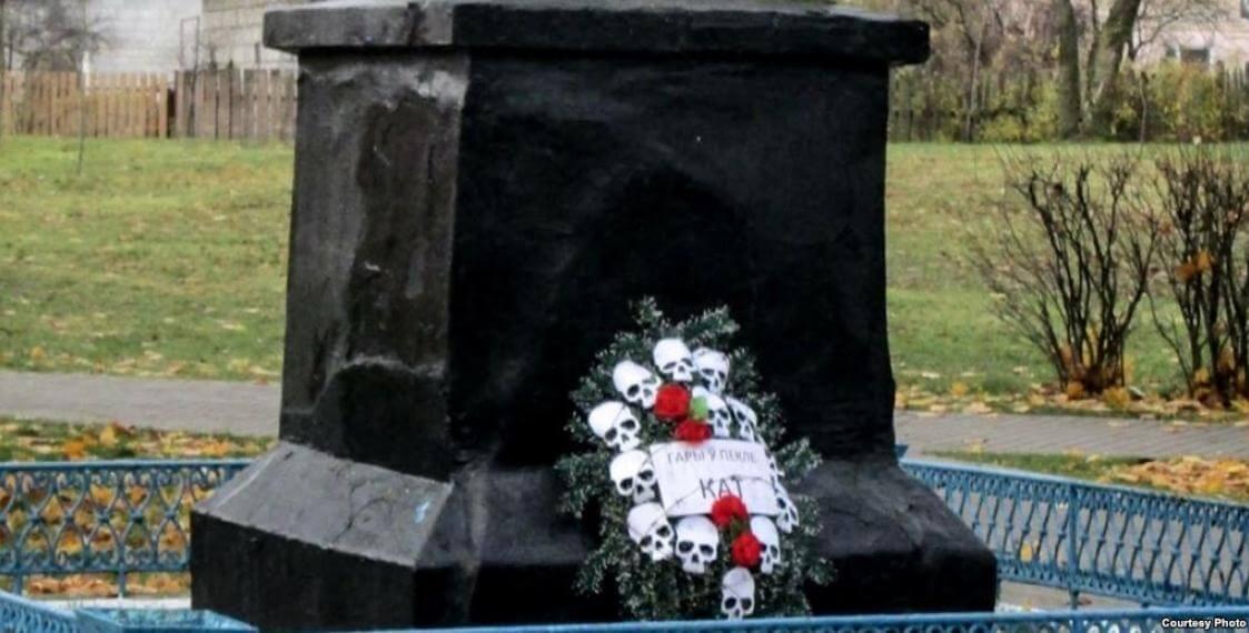 МВД прекратило дело за возложение венка с черепами к памятнику Ленину