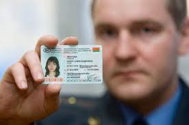 С 19 июля водительские права подорожают до 200 тысяч