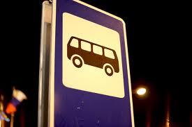 В Лиде дорожает проезд в автобусе