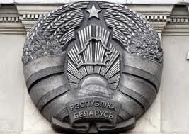 В Беларуси вводят комендантский час
