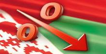 Нацбанк снижает ставку рефинансирования до 32%