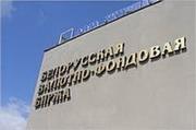 Белорусский рубль ушел в пике