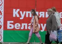 Высокие импортные пошлины на обувь могут разуть белорусов