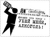 В Беларуси введут возрастной ценз на покупку алкоголя