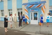 В Лиде открылся центр продажи услуг юридическим лицам