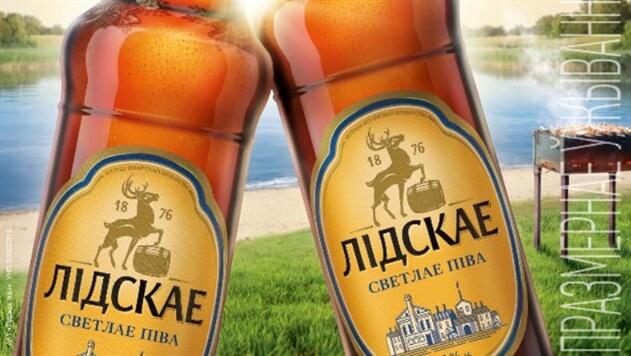«Лидское пиво» представило особую новинку