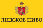 «Лидское пиво»: Затраты на белорусские этикетки — копейки по сравнению с ценностью родного языка