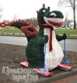 В центре Лиды появился  дракон